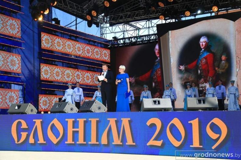 Дзень беларускага пісьменства 2019